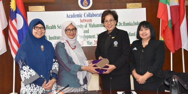 AIHD welcomes visitors from Faculty of Health Sciences, UHAMKA, Indonesia